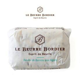 海藻入りバター フランス/ブルターニュ産:ボルディエ氏の手作りフレッシュバター海藻入り(オ・アルグ) | 冷蔵空輸品 |【125g】【※当店は高価な冷蔵のフレッシュバターをお届け致します】【冷蔵/冷凍可】【ご予約販売】