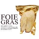 【送料無料】フォアグラ カナール(鴨のフォアグラ)丸ごと1玉! | foie gras | canard | 世界三大珍味 | フォワグラ |【約400g〜500g】【送料無料】【冷凍のみ】【D+0】