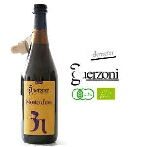 グエルゾーニ 有機モスト・ドゥーヴァ 750ml 有機ぶどうジュース イタリア 【常温/冷凍不可】