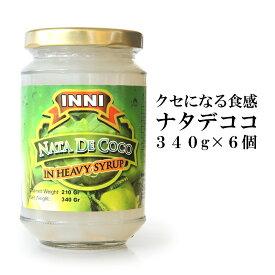 ナタデココ 6缶セット【340g(固形量210g)×6缶】