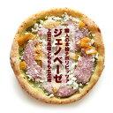 本格ナポリ風ピッツァ新風味ジェノベーゼとサラミのピッツァ!職人が手練りから始める生地の抜群の美味しさと厳選素材…