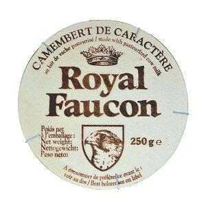 カマンベールチーズ ロイヤルファルコン 【250g】【白カビチーズ】【冷蔵のみ】【D+2】