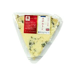 イギリス カット ブルースチルトンチーズ  【90g】【ブルーチーズ】【ブルースティルトンチーズ】【D+2】