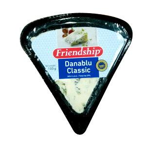 フレンドシップ ブルークラシック 【100g】【冷蔵/冷凍可】【ブルーチーズ】【D+2】
