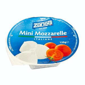 ザネッティ ミニモツァレラ 【125g】【フレッシュチーズ】【モッツァレラチーズ】【冷蔵のみ】【D+2】