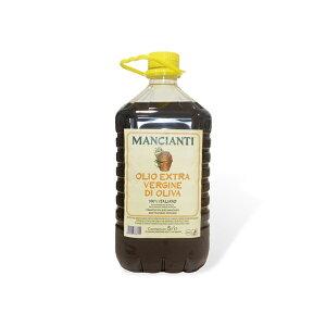 マンチャンティ エクストラ・ヴァージン・オリーブオイル 【5L】 【常温/冷凍不可】 EXVオリーブオイル オリーブ油