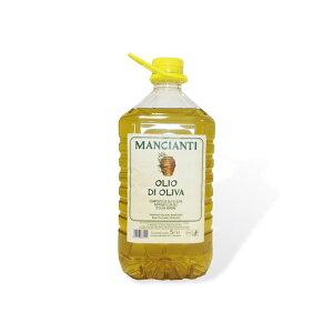 マンチャンティ ピュア・オリーブオイル 【5L】 【常温/冷凍不可】 EXVオリーブオイル オリーブ油
