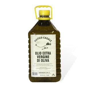 アンティコカサーレ アンティコカサーレ エクストラ・ ヴァージン・オリーブオイル【5L】 【常温/冷凍不可】 EXVオリーブオイル オリーブ油