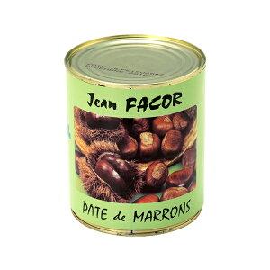 ファコール マロンペースト 【1kg】 【常温/全温度帯発送可】 栗 製菓