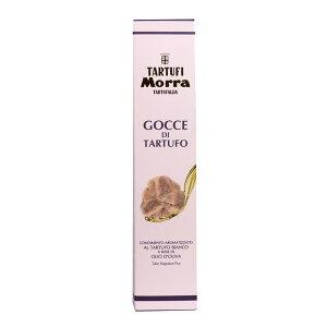 タルトゥフィモッラ イタリア産 白トリュフオイル 【55ml】【常温/全温度帯可】 トリュフ油