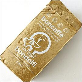 イタリア/ボンドルフィー社(boncaffe bondolfi)オロ(コーヒー粉)【250g】【常温/全温度帯可】【D+1】【父の日 ギフト プレゼント お返し お中元 お歳暮 パーティ】