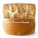 サルディニア島 グラン ペコリーノ 18ヶ月熟成 【約300g】 パルミジャーノと同じ製法で製造される最高級チーズ【冷蔵/冷凍可】【D+1】