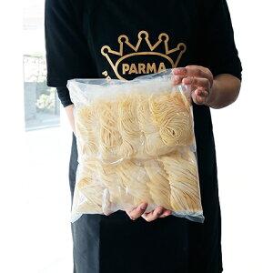 【イタリアバイキングALL999円】ご試食企画!生パスタ(パスタ1.9mmを5個+フェットチーネ5個=ガッツンっと10個セット)大胆価格でご案内させて頂きます!【冷蔵/冷凍可】