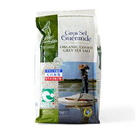 ゲランド グロセル (グロセルマリン大粒塩)(食塩) 【1kg】【常温/全温度帯可】【D+0】