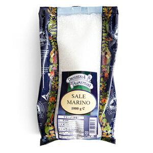 ドロゲリア マリーノ チュニジアの天然海塩(粗粒)(食塩)【1kg】【常温品/全温度帯可】【D+0】※状況により原産国が変わる場合が御座います。