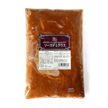 キスコ社製:HCQソースデミグラス(化学調味料、保存料一切不使用)( HCQ / Hotel Class Quality)【1kg】【冷凍のみ】【D+0】※こんがり焼き上げた牛筋肉とお野菜を煮込んで作りました。【父の日 ギフト プレゼント お返し お中元 お歳暮 パーティ】