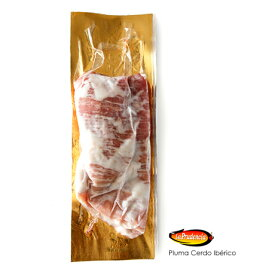 【送料無料】スペイン産イベリコ豚 セクレト デ バリガータ イベリア半島原産種血統75%以上のハイグレードなイベリコ豚をお届け致します!【約500g】【ハイ食材室】【冷凍のみ】【D+0】