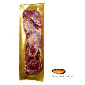 【送料無料】スペイン産 レアルイベリコ協会認定 イベリコ豚ホホ肉 イベリア半島原産種血統75%以上のハイグレードなイベリコ豚をお届け致します!【約900g】【ハイ食材室】【冷凍のみ】【D+0】