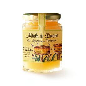 シチリア産:ジュゼペ・コニーリオ・レモン蜂蜜(I.C.E.A認定)| ハチミツ | 蜂蜜 | はちみつ |【250g】【常温/全温度帯可】【D+1】【父の日 ギフト プレゼント お返し お中元 パーティ】