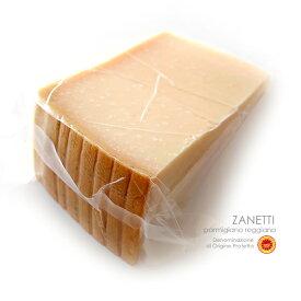 ザネッティ社製 パルミジャーノ レッジャーノ メッザーノ / mezzano 【1kg】※この製品はザネッティ社が製造するパルミジャーノレッジャーノ協会に正式に認定される製品です。