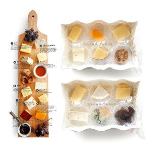 【送料無料 詰め合わせ】世界の10種類のチーズと2種類のドライフルーツが入ったチーズの詰め合わせ!ゴーダ サムソー クリームチーズ スモークチーズ レッドチェダー カマンベールなど