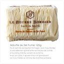 燻製塩バター フランス/ブルターニュ産:ボルディエ氏の手作りフレッシュバター(燻製塩) | 冷蔵空輸品 |【125g】【※当店は高価な冷蔵のフレッシュバターをお...