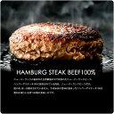 NZ産ナチュナルビーフ100%!ビックサイズのサーロイン入りの最高級の粗挽きオールビーフハンバーグ【120g】【冷凍のみ】【D+0】