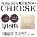 イタリア フレッシュパルメザンパウダー パルメザンチーズ