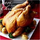 【クリスマス直前発送限定!】ガーベルデリカテッセンさんが作り上げたコラーゲンタップリのスモークチキン【約1.2kg…