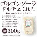 イタリア産/ゴルゴンゾーラ ドルチェ DOP 【約300g】【ナチュラルチーズ ブルーチーズ 甘口】【冷蔵/冷凍可】【D+…