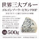 【チーズ】1000年の歴史を持ち世界三大ブルーチーズの1つに君臨するチーズ ゴルゴンゾーラ ピカンテ D.O.P 業務用 500…