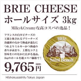 リュースティックブランド ブリーチーズ 3kg