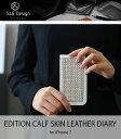 ポイント10倍 保護フィルムプレゼント中 iPhone8 iPhone7 ケース 手帳型 SLG Design Edition Calf Skin Leather Diary(エスエルジー…