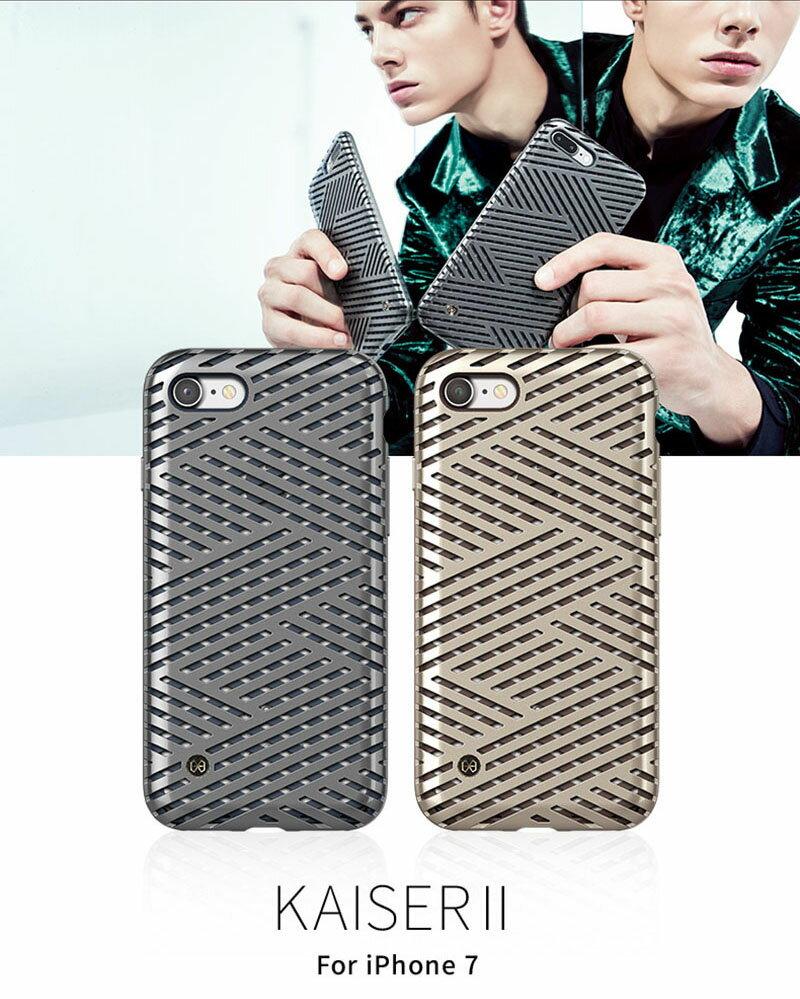 ポイント10倍 保護フィルムプレゼント中 iPhone8 iPhone7 ケース カバー STI:L KAISER(スティール カイザーツー)バータイプ ポリカーボネート