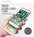 ポイント5倍 保護フィルムORストラッププレゼント中 iPhone7 ケース カバー motomo INO SLIDECARD CASE(モトモ イノ スライドカード…