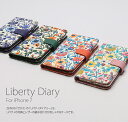 ポイント10倍 保護フィルムプレゼント中 iPhone8 iPhone7 ケース 手帳型 ZENUS Liberty Diary(ゼヌス リバティダイアリー)アイフォ…