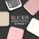 ポイント10倍 保護フィルムプレゼント中 iPhone 7 ケース DESIGNSKIN SLIDER ケース カバー 送料無料