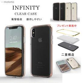 485d6e47e5 ポイント10倍 iPhoneXケース iPhoneXRケース iphone xsケース iPhone XS Maxケース motomo INFINITY
