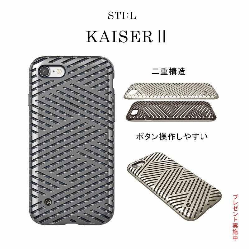 ポイント10倍 iPhone8 iPhone7 ケース カバー STI:L KAISER2(スティール カイザーツー)バータイプ ポリカーボネート