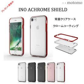 a304e76248 ポイント10倍 iPhone8 ケース iPhone7 ケース motomo INO ACHROME SHIELD(モトモ イノ アクロム
