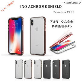 e892cdccdb ポイント10倍 iPhoneXS iPhoneX iPhone XR iPhone XS Maxケース motomo INO ACHROME  SHIELD Premium