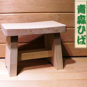 ヒバ風呂椅子[295×175×高235mm][風呂 椅子 木製]水切り!耐久抜群!簡単お手入れ!イス/3サイズ
