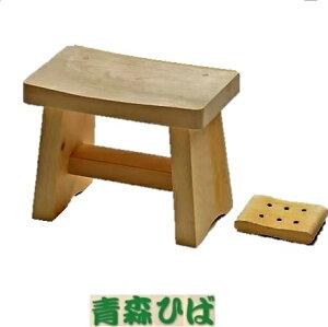 青森ヒバ 風呂 椅子 [295×175×高235mm]と石鹸置き 【 風呂 椅子 木製 】
