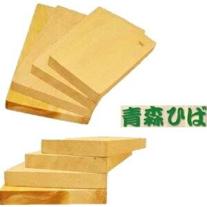 青森ヒバ 『まな板』40×24×厚2,8〜3,3cmまないた 一枚板 おしゃれ ひば ヒバ おしゃれ 木製まな板 木 木製 青森ひば 消臭 芳香 抗菌 抗菌まな板 ギフト 贈り物 プレゼント