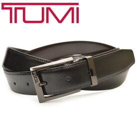 レザーベルト トゥミ メンズ TUMI リバーシブルベルト ビジネス サイズ調整可能 etm012 1321314 ブラック/ブラウン
