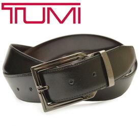 レザーベルト トゥミ メンズ TUMI リバーシブルベルト ビジネス サイズ調整可能 etm013 1391257 ブラック/ブラウン