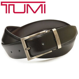 レザーベルト トゥミ メンズ TUMI リバーシブルベルト ビジネス サイズ調整可能 etm014 1391468 ブラック/ブラウン