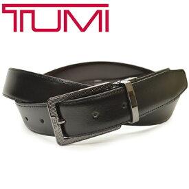 レザーベルト トゥミ メンズ TUMI リバーシブルベルト ビジネス サイズ調整可能 etm015 1321465 ブラック/ブラウン