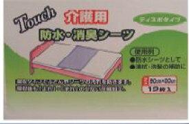 Touchスベリ止め・防水シーツ ディスポ(使い捨て)タイプ 12枚×4袋