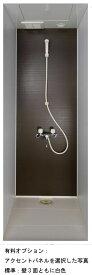 シャワーユニット 0708 ver.3.0